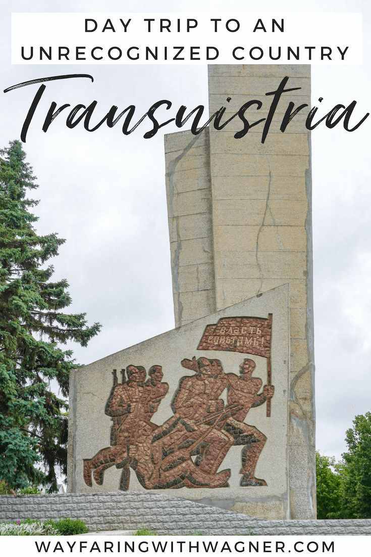 A day trip from Chișinău to Transnistria is easy to organize. Check out what to see and do in the main Transnistria cities of Bender and Tiraspol #Transnistria #Bender #Tiraspol #EasternEurope #Soviet
