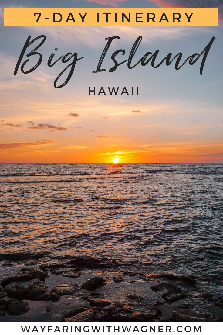 The perfect Big Island itinerary for 7 days, make sure not to miss this week itinerary for the Big Island! Here are all the things to do on the Big Island with a limited amount of time #Hawaii #UnitedStatesTravel #HawaiiTravel #BigIsland